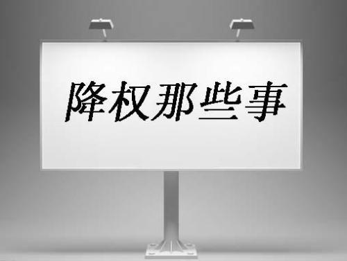 【重庆网络营销推广】避免网站降权的前提是你得知道被降权的常见现象