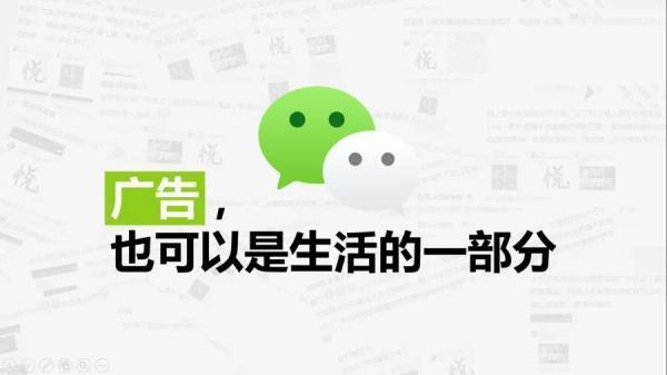 【重庆微信朋友圈推广】做朋友圈推广的注意事项都有哪些?