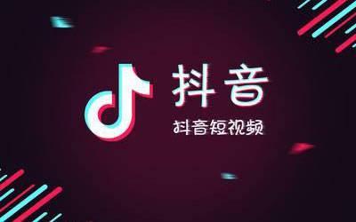 【重庆短视频推广】短视频推广怎么做才会有效果?