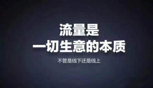 【重庆竞价包年推广】竞价账户搭建大致分为三种类型,看看你是哪一种?