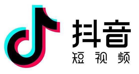 【重庆短视频推广】2020最实用的抖音短视频推广方法都在这里