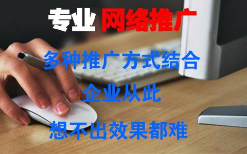【重庆网络营销推广】几个让客户主动找上门的微信营销方法?