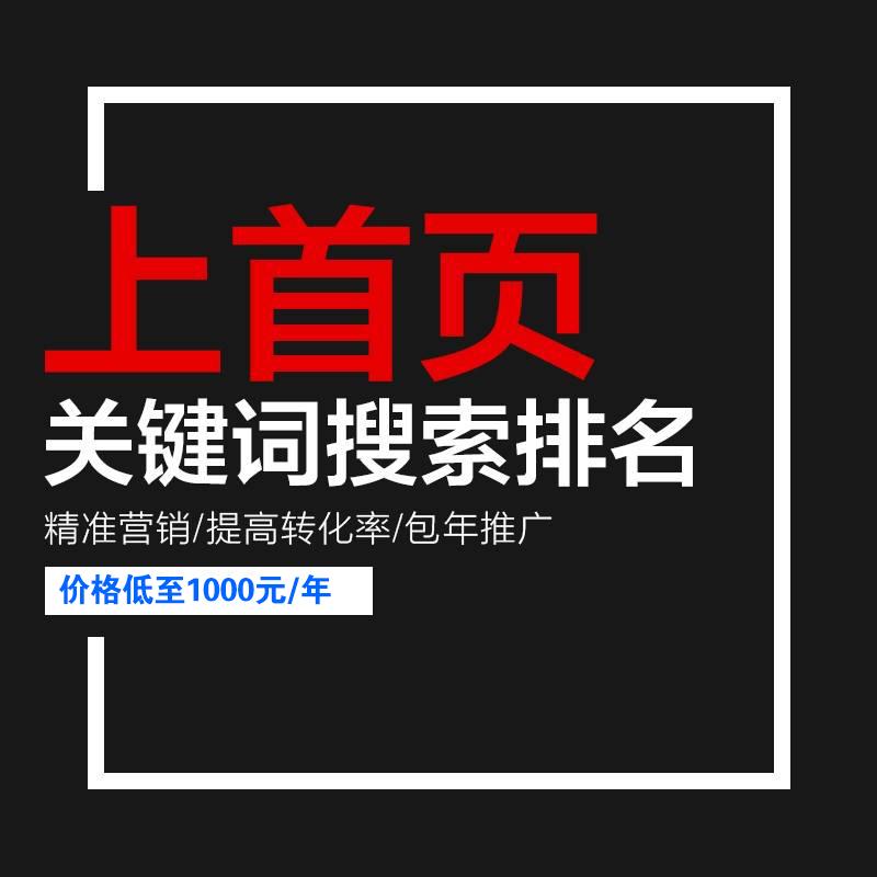 【重庆网络营销推广】要想百度推广有效果你得从这些方面找问题