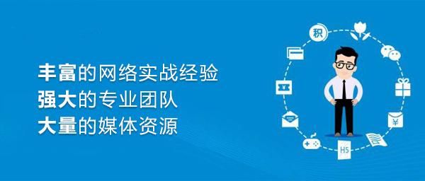 【重庆网络营销推广】这里有最全面最正确的2020网络推广方法