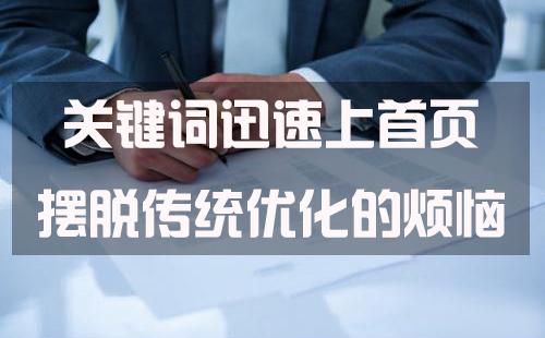 【重庆网络营销推广】只有这样才能找到适合自己的互联网推广方式