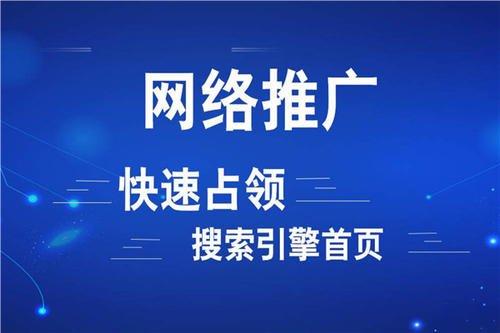 【重庆网络营销推广】怎么才能做到搜索引擎精准推广?