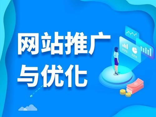 【重庆网络营销推广】怎么利用搜索引擎进行网站推广?