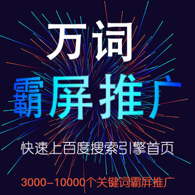 【重庆网络营销推广】网站改版时如何稳定关键词排名?