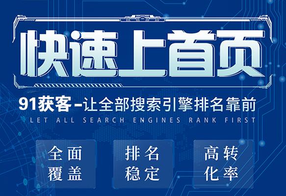 【重庆网络营销推广】要想关键词排名稳定你得知道这几个方法