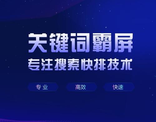 【重庆网络营销推广】企业怎么优化移动端关键词排名?