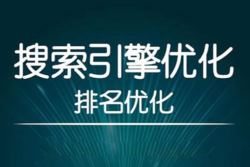【重庆网络营销推广】这些才是你关键词优化排名上不去的主要原因