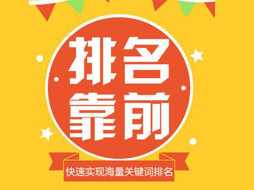 【重庆网络营销推广】这样写网站标题才100%符合SEO优化规则