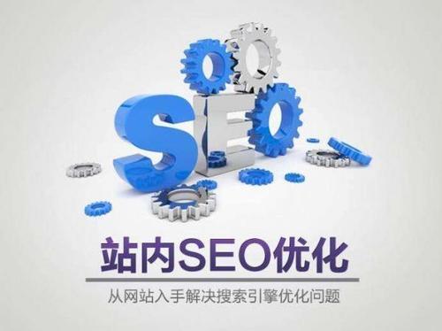 【重庆网络营销推广】企业怎么优化网站长尾关键词?