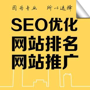 【重庆网络营销推广】做网站优化必须遵守的6大步骤