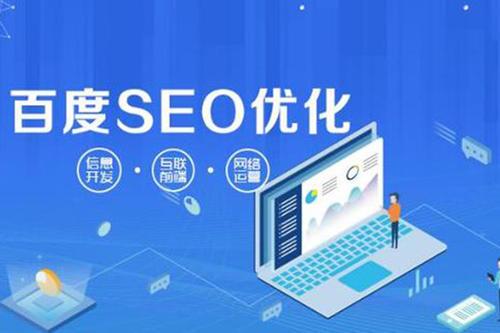 【重庆网络营销推广】快速提升网站排名的方法你知道几个?