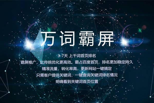 【重庆网络营销推广】为什么网站排名突然停滞?