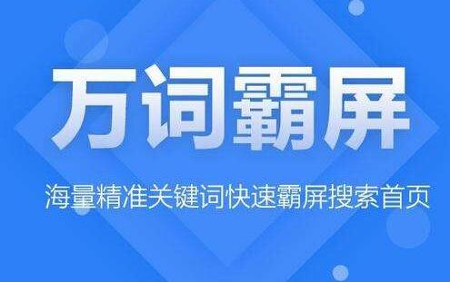 【重庆网络营销推广】怎么做移动端的网站优化?