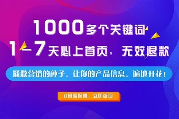 【重庆网络营销推广】这才是优化网站url的正确手法