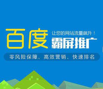 【重庆网络营销推广】优化网站核心词怎么才能避免98%的错误?