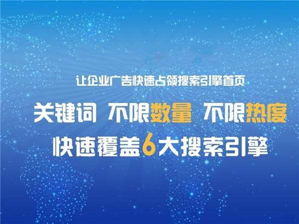 【重庆网络营销推广】如何快速提高移动端网站收录量?