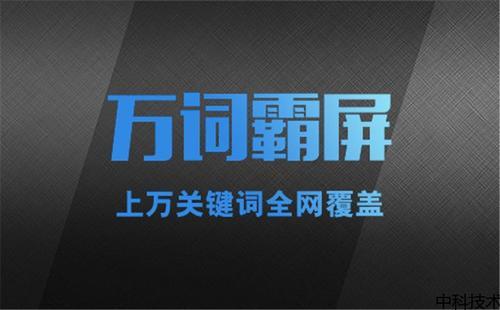 【重庆网络营销推广】掌握这几个方法轻松提高网站收录量