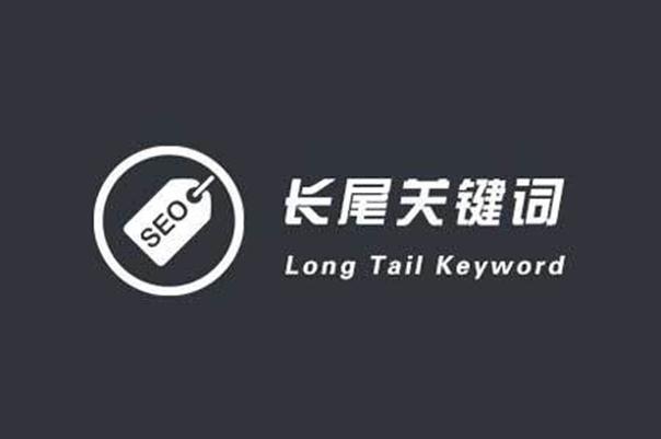 【重庆网站关键词排名优化公司】网站关键词有排名没有流量是怎么回事?