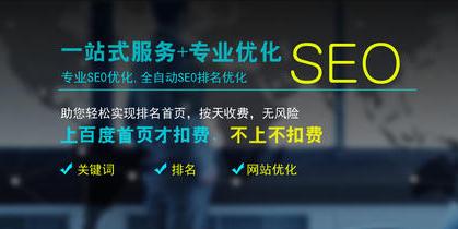 【重庆网站关键词排名优化】这样写网站标题网站优化效果提升200%