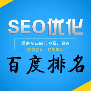 【重庆网站关键词排名推广】怎么才能知道当下的网站优化方向?