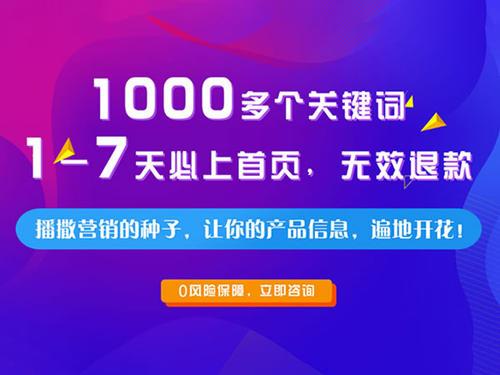 【重庆网站关键词排名优化】学会这几个步骤轻松找出优化精准关键词