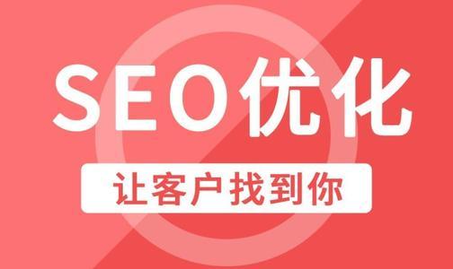 【重庆网站关键词排名优化】选择优化关键词需要遵循这几个原则