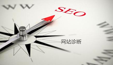 【重庆网站关键词排名优化】网站优化必须注意的这几个方面?