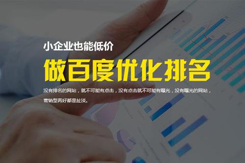 【重庆网站关键词排名优化】网站如何做优化,定期更新内容有什么用?