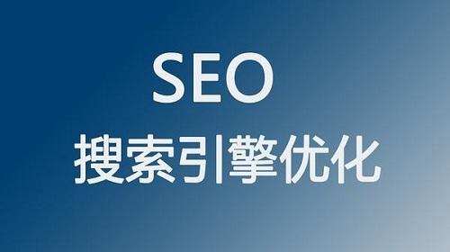 【重庆网站关键词排名优化】在优化过程中需要注意的几个方面