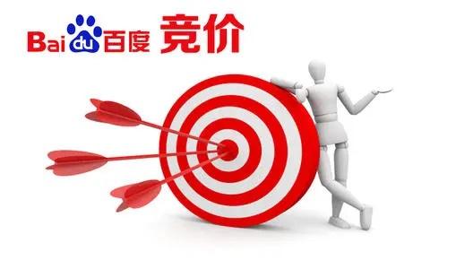 【重庆竞价包年推广】企业百度竞价没效果是没做好这几个要点