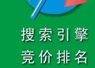【重庆竞价包年推广】做百度竞价怎么防止恶意点击?