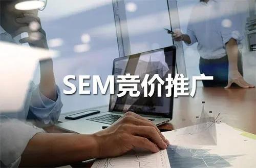 【重庆竞价包年推广】seo排名和竞价排名到底有什么区别?