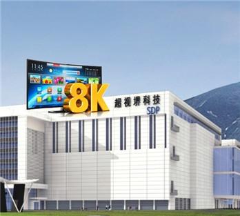 超視堺第10.5代8K顯示器全生態產業園專案選用FastLink榮陽綜合佈線產品