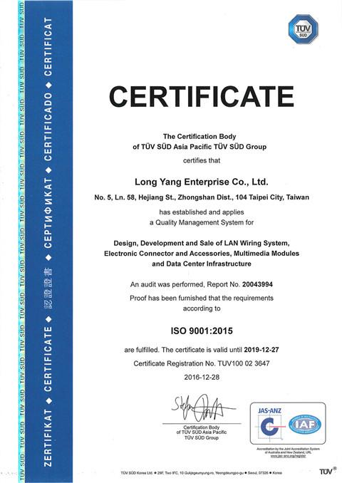 ISO9001 Cert TUV100 02 3647.jpg