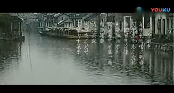 天纵之才 江友樵03