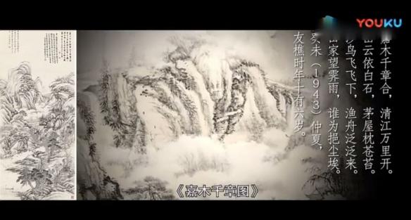 天纵之才 江友樵05