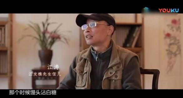 天纵之才 江友樵06