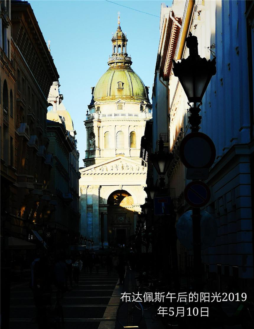 06_19051001布达佩斯午后的阳光.jpg