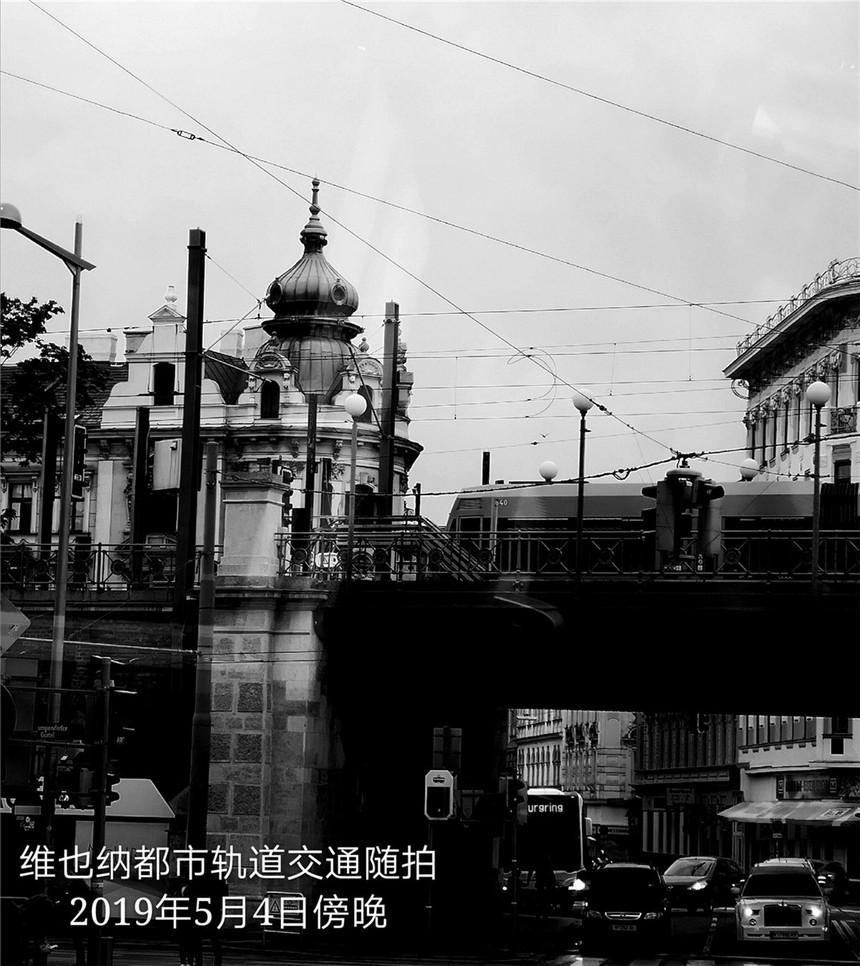 09_19050401维也纳都是轨道交通随拍.jpg