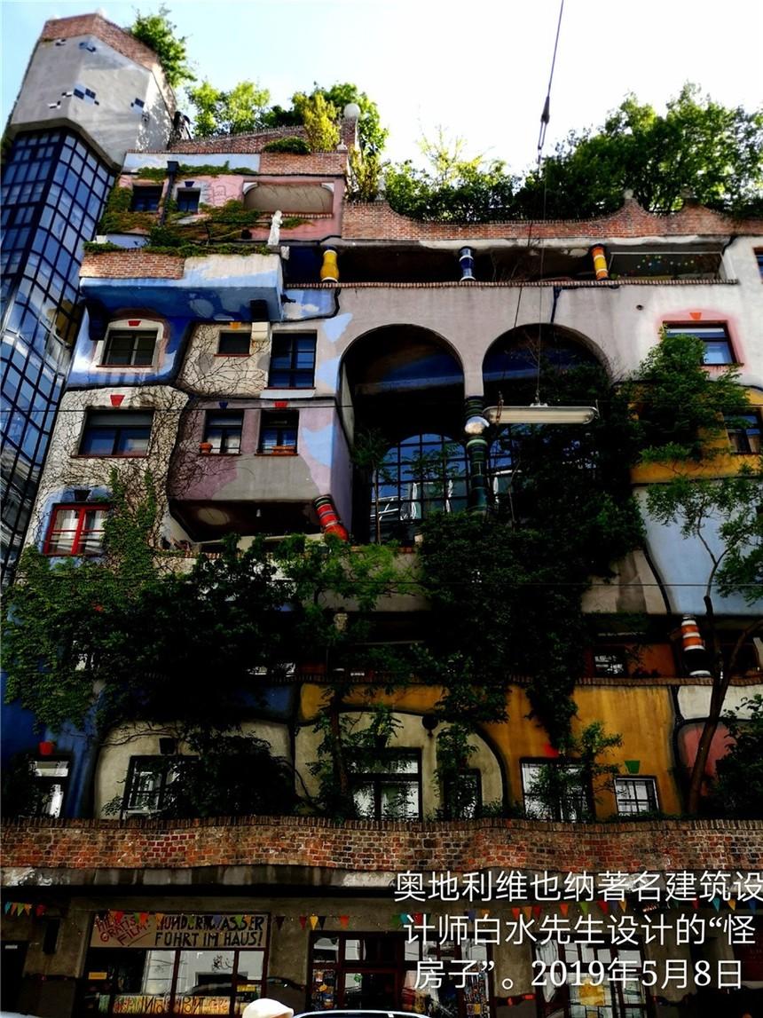 """17_19050803奥地利维也纳著名建筑设计师白水先生设计的""""怪房子"""".jpg"""