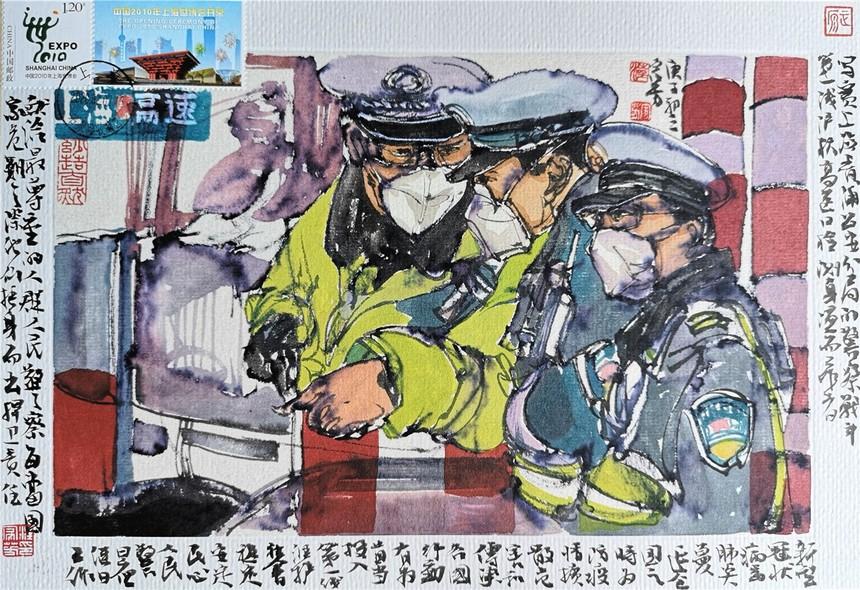 11人民警察26X16cm.jpg