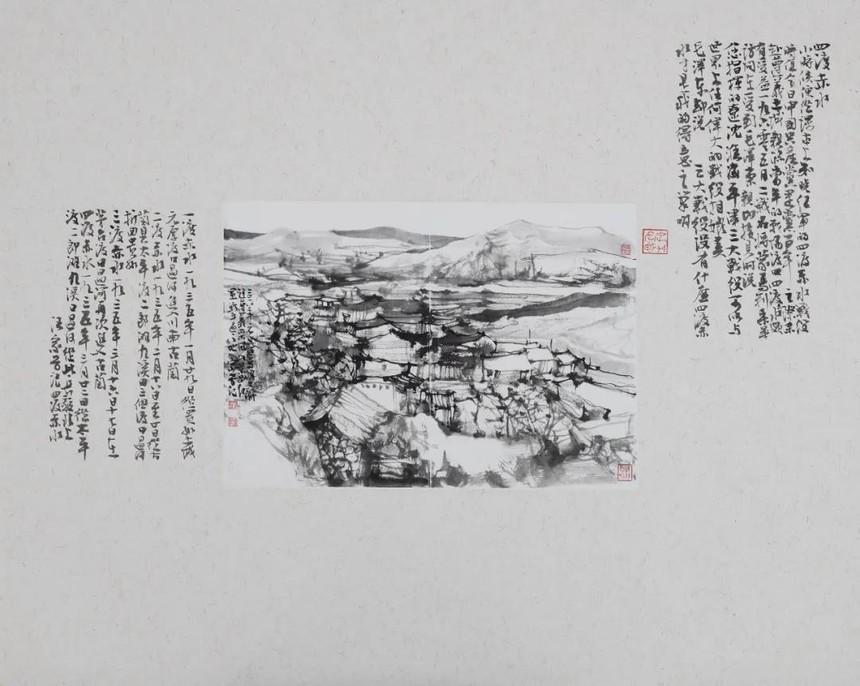 05汪家芳  《贵州土城 四渡赤水》.jpg