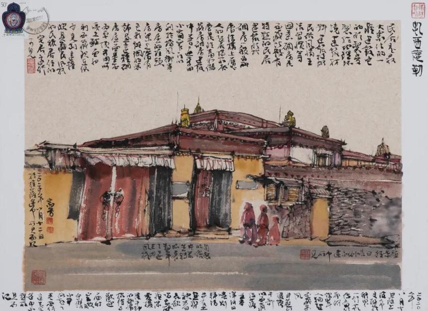 06汪家芳  《祥和西藏》.jpg