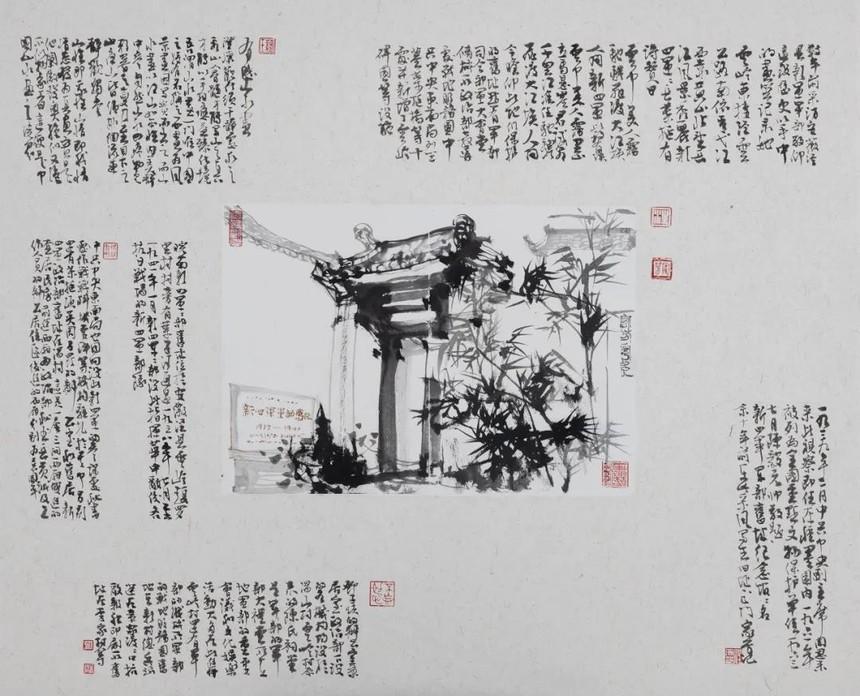 08汪家芳  《安徽皖南新四军军部旧址》.jpg