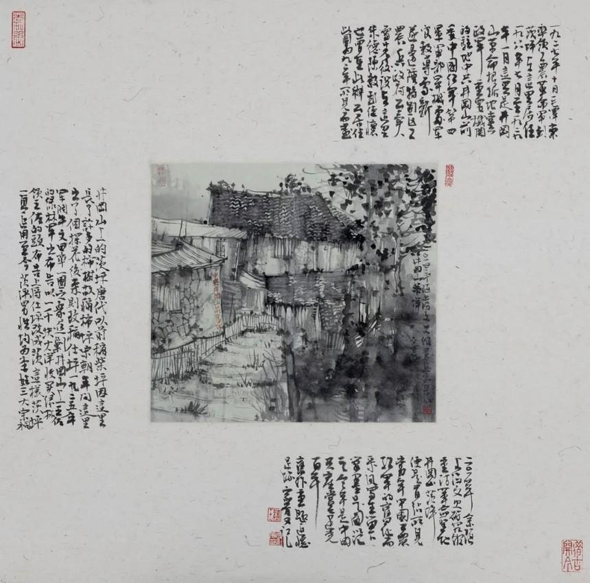 12汪家芳  《井冈山茨坪》.jpg