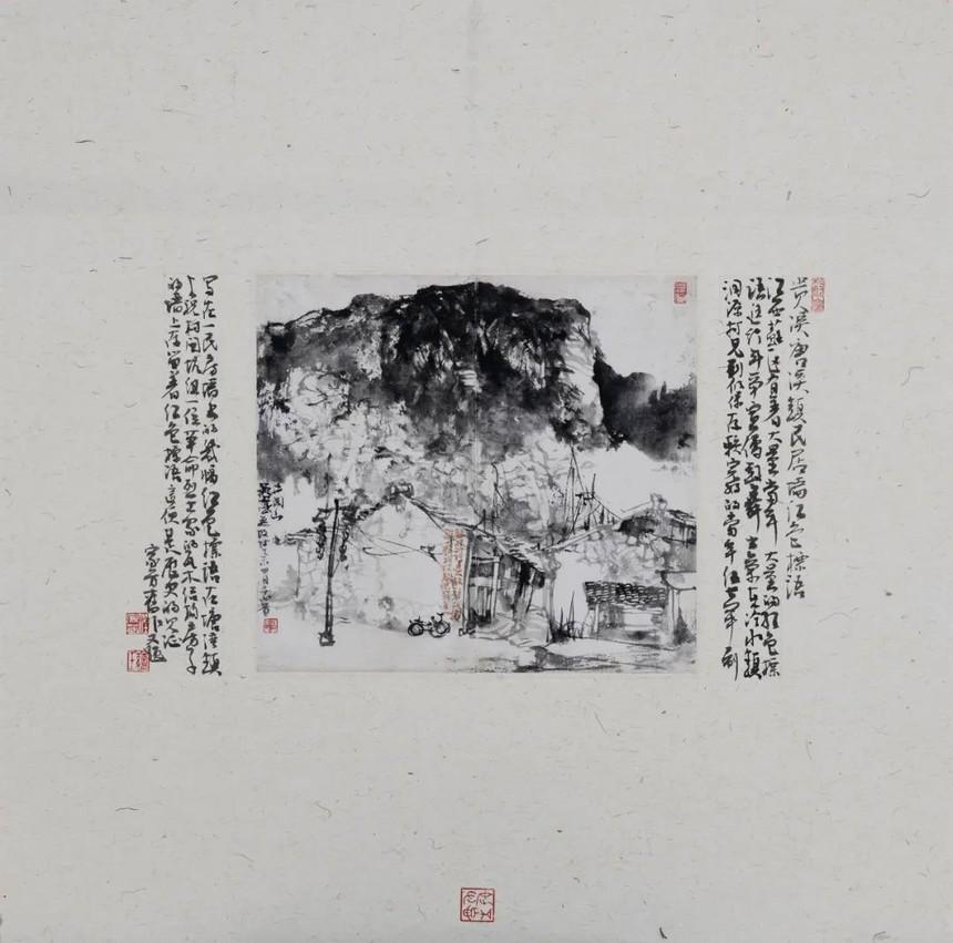 17汪家芳  《贵溪革命老区》.jpg